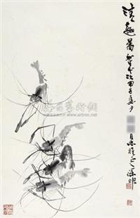 清趣图 by liu baoshen