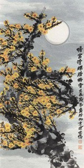 月下梅香 (plum blossom) by xu shiming
