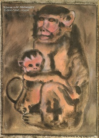 長臂猿系列-母子情 (gibbon series: mother and child) by liu chiwei