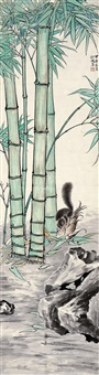 松鼠与竹 立轴 设色纸本 by liu zijiu
