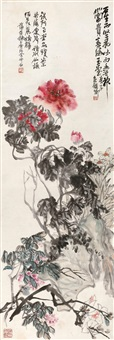 flowers by pu hua and wu changshuo