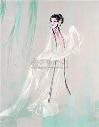杜丽娘 by liu wenjin
