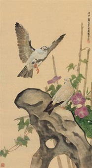 花荫双鸽 by liu kuiling