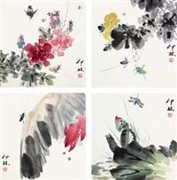 花卉草虫 (album of 10) by xiao lang