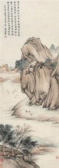 山水 by dai siwang