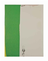 calico from 11 pop artist's, volume ii (m. 37) by jim dine