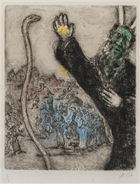 moses and the serpent (from bible) by marc chagall