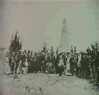 dedication of monument on bullrun battle-field by w. morris smith