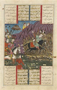 the fire ordeal of siyavush by anonymous-iranian (17)