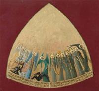 cattedrale di recco (bozzetti per la decorazione; pair) by antonio giuseppe santagata
