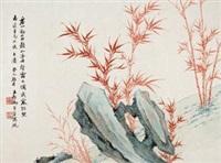 竹石双清 by ma shouhua