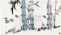 竹林清晓图 by liu baoshen