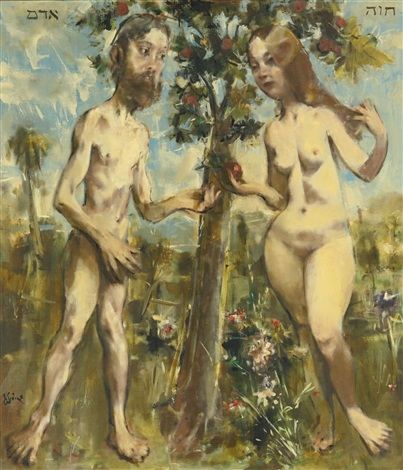 adam and eve by jack levine