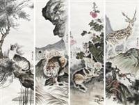 动物 (in 4 parts) by liu kuiling
