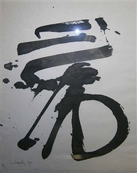 signe 70 8m ix by jules lismonde
