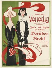 venedig/voruber - brettl by rudolf pick