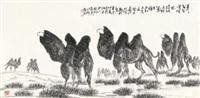 骆驼 by qi feng