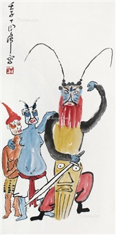 戏剧人物 立轴 设色纸本 ( dramatic characters) by ding yanyong