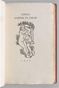 daphnis et chloé (bk by longus w/49 works) by aristide maillol
