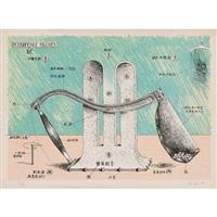 interference figures by genpei akasegawa