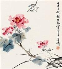 芙蓉小鸟 by wang xuetao