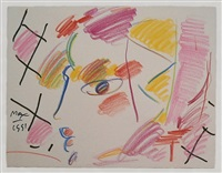 profile in colors by peter max