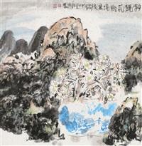 静观花瓶境无限 by liu shidong