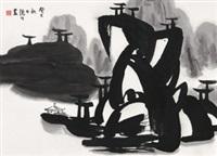 逍遥图 by liu dezhou
