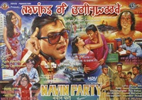 navins of bollywood 1 by navin rawanchaikul