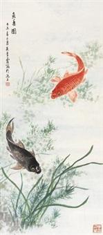 鱼乐图 by wu qingxia
