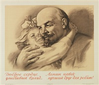 lenin forever/the best friend of children by naum karpovsky