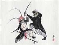 人物 by guan liang