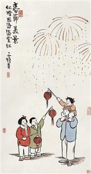 春节美景 立轴 设色纸本 (spring festival view) by feng zikai