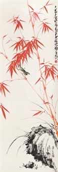 竹蝉 立轴 设色纸本 by liu dabu and zhao shaoang
