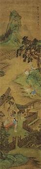 山水人物 by jiao bingzhen