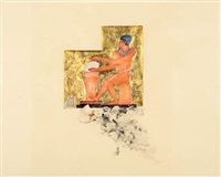 birth of the sun (egyptian series) by aileen lipkin
