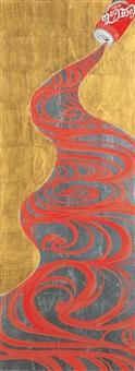 soft drink soft pattern by taro yamamoto