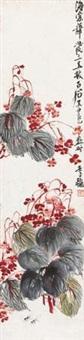 海棠蟋蟀图 by qi liangsi