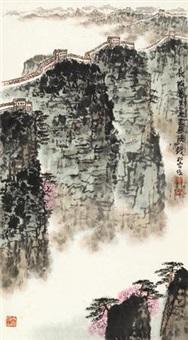 长城锦绣 by qian songyan
