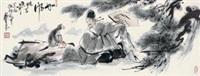 如风 by ji zhongliang