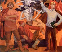russe, depicting sergei yesenin and death coming with his scythe by aleksei artemev