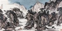 山水 by lei jiutai