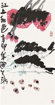江上秋色 by jiang guohua