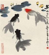 鱼乐图 镜框 设色纸本 by wu zuoren