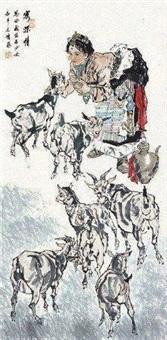 牧羊图 by liang pingbo