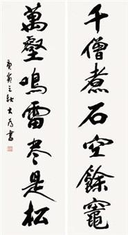 书联 (couplet) by liu dawei
