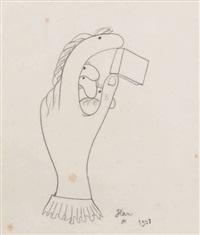 main stylisée et surréaliste by jean cocteau