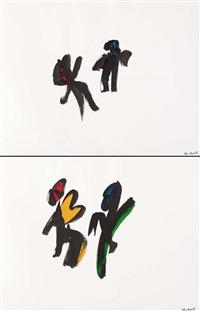senza titolo (+ senza titolo; 2 works) by ulysse renaud