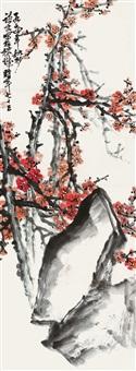 红梅吐芳 by lin shouyi