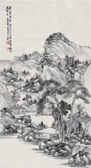山水 by ai qing